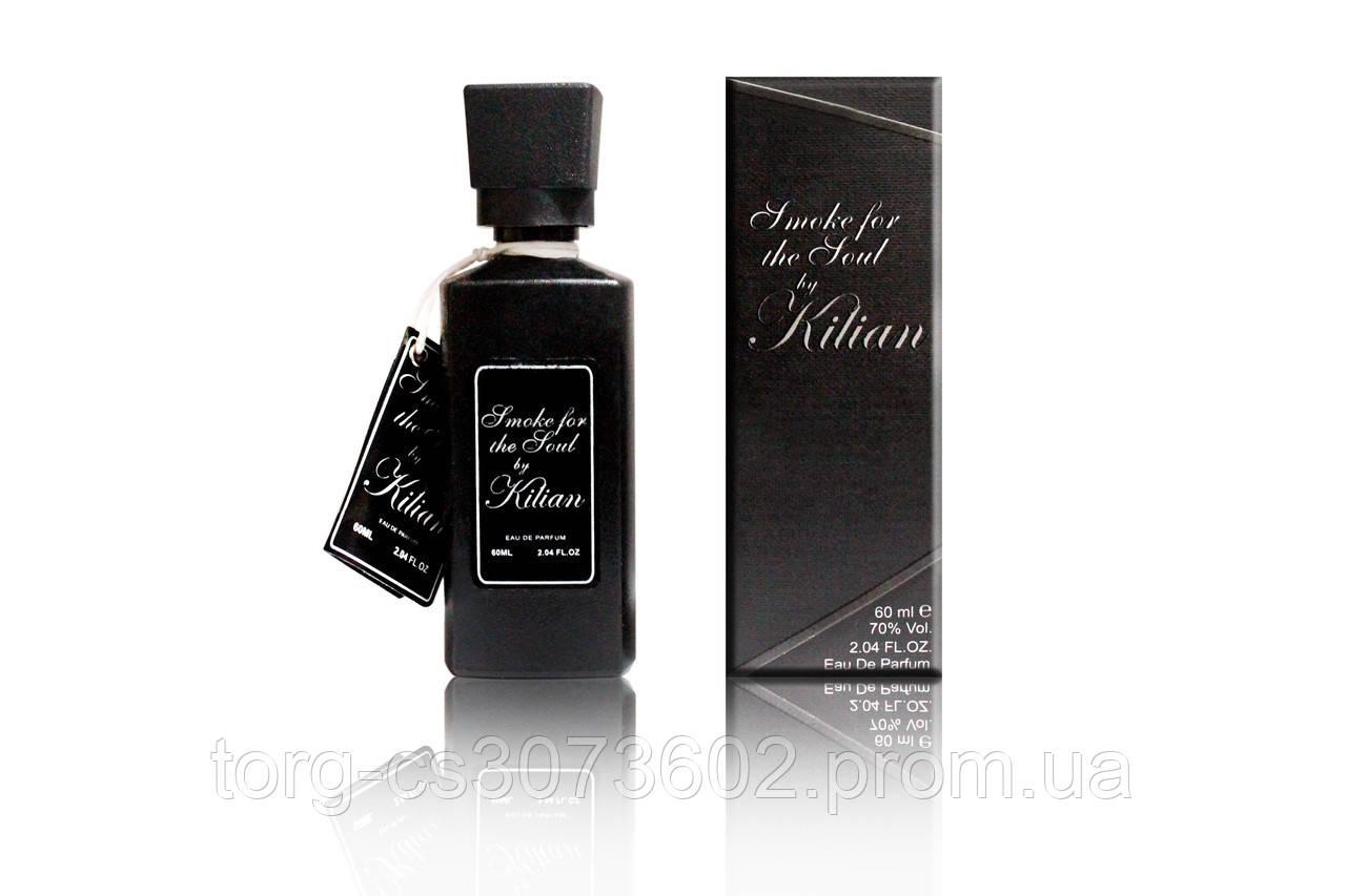 Мини-парфюм унисекс 60 мл. Kilian Smoke for the soul