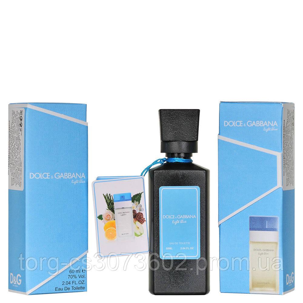 Мини-парфюм женский 60 мл. Dolce&Gabbana Light blue woman