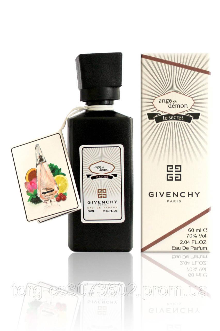Міні-парфуми жіночий 60 мл Givenchy Ange & demon le secret