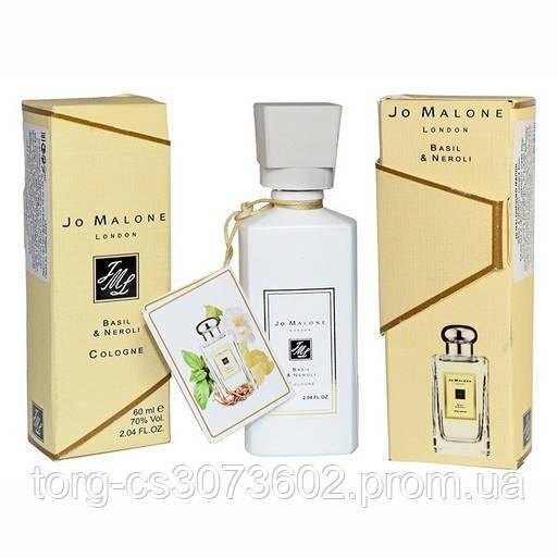 Міні-парфуми унісекс 60 мл Jo Malone Basil & Neroli