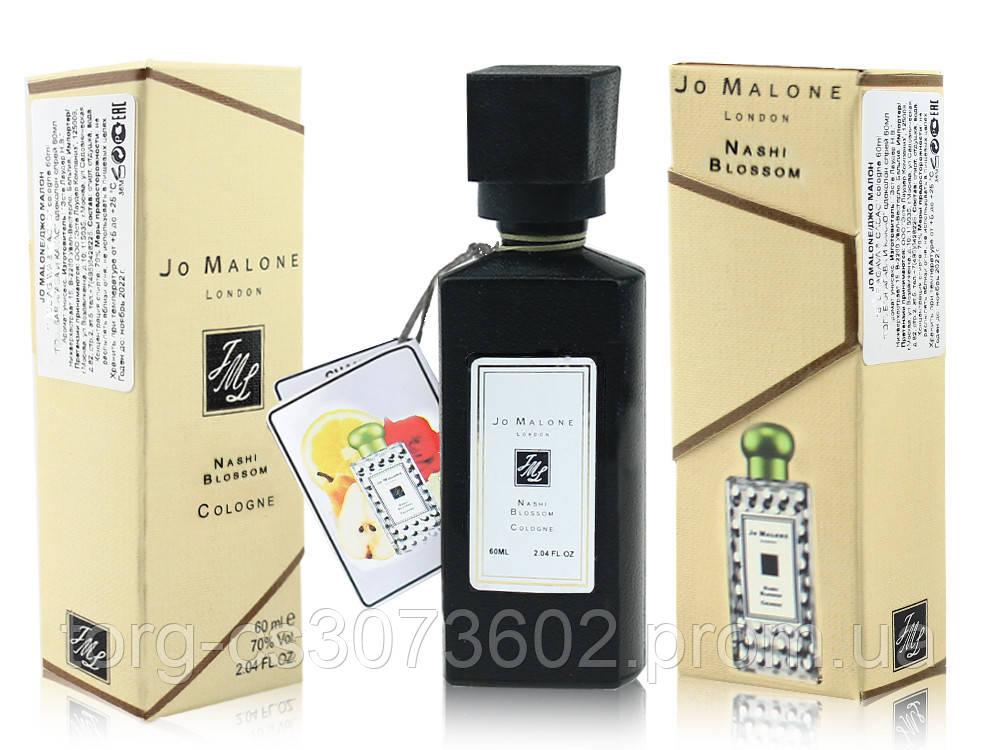 Мини-парфюм унисекс 60 мл. Jo Malone Nashi Blossom