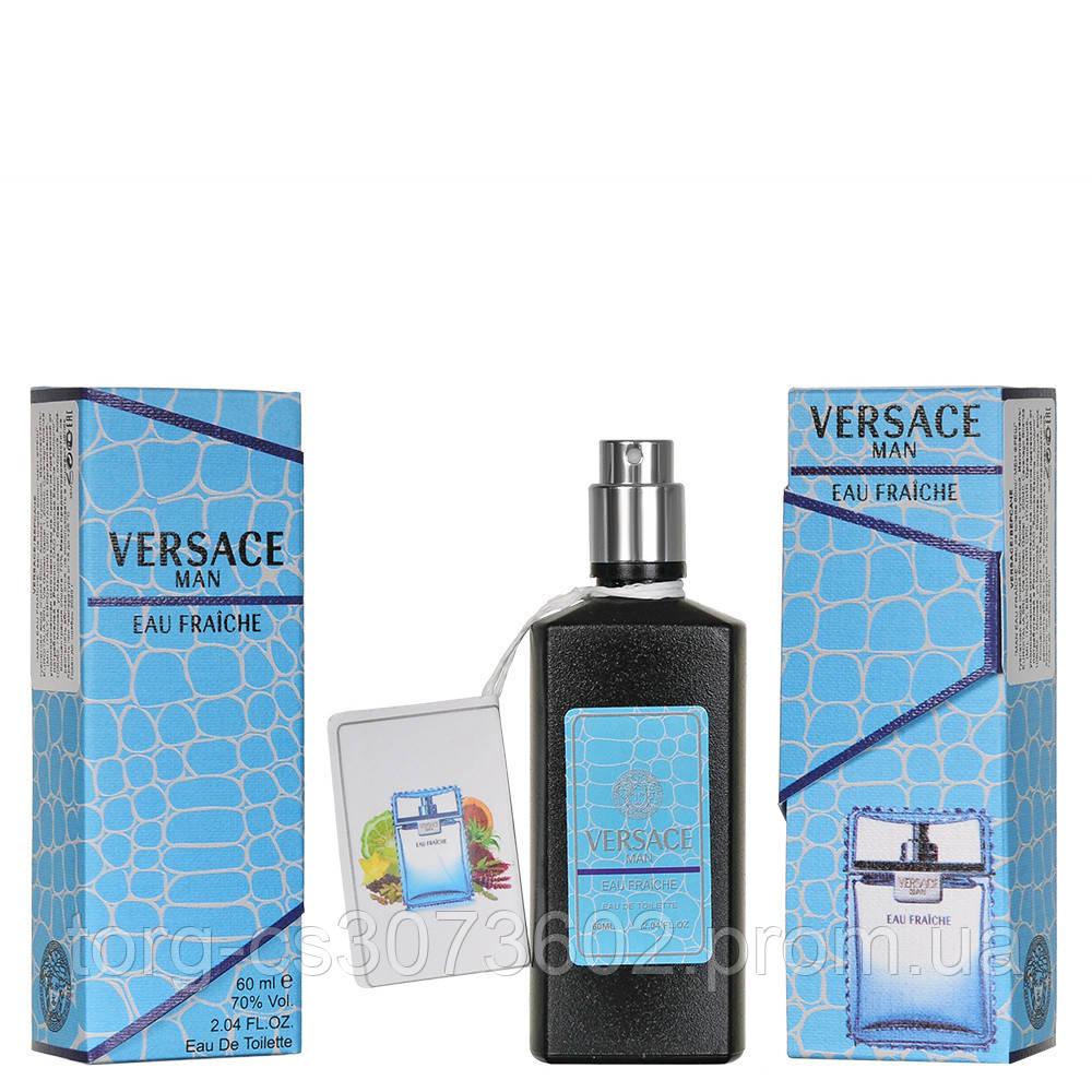 Міні-чоловічий парфум 60 мл Versace man eau fraiche