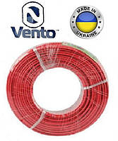 Труба для теплого пола Vento 20x2.0 PE-RT с кислородным барьером
