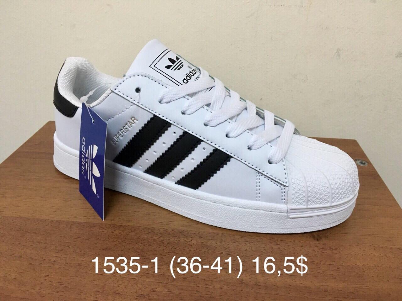 509d6f63 Подростковые кроссовки оптом Adidas Superstar: продажа, цена в ...