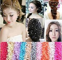 Бусы для украшения волос(цвета в ассортименте)