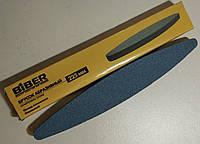 Точилка Брусок 225мм для заточки ножей и ножниц