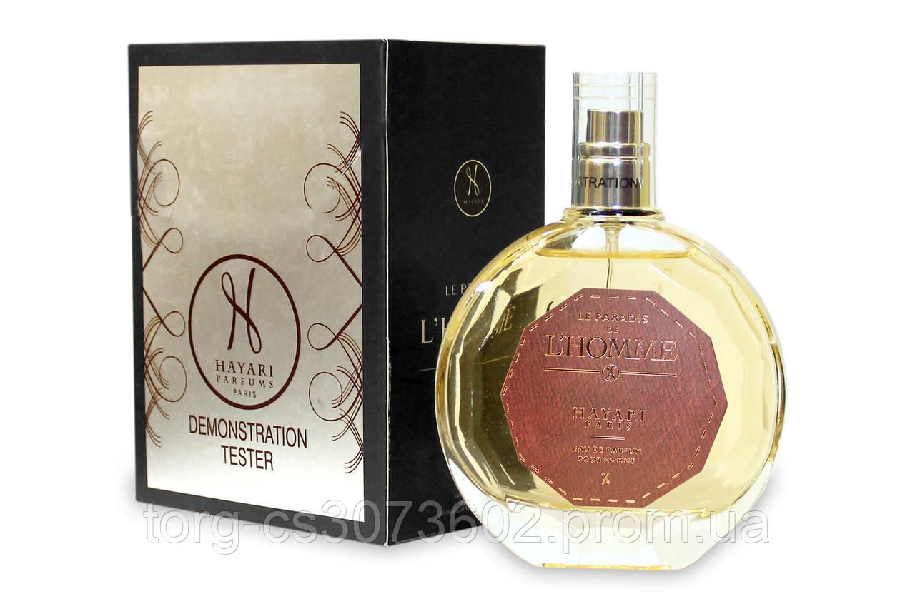 Тестер Hayari Parfum Le Paradis de L'Homme, 100 мл