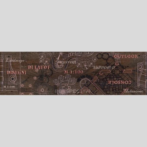 PANTAL Фриз напольный красно-коричневый/БН 85 022