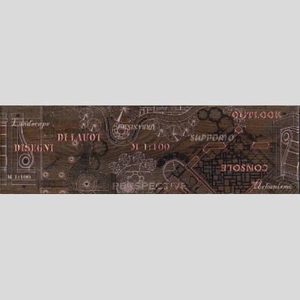 PANTAL Фриз напольный красно-коричневый/БН 85 022, фото 2