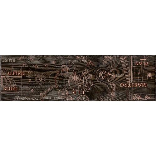 PANTAL Фриз напольный коричневый/БН 85032-1