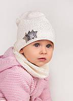 Детская шапка АЛЕЙНА (набор) для малышей оптом размер 44-46-48