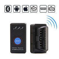 OBD2 Scanner Bluetooth 4.0 Super Mini Elm327 V1.5 чип: ST
