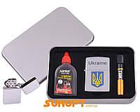 Зажигалка бензиновая в подарочной коробке (Баллончик бензина/Мундштук) Герб Украины №XT-4927-1