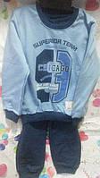 Пижама детская, подростковая для мальчика с начёсом рост 134 см (8- 9 лет).