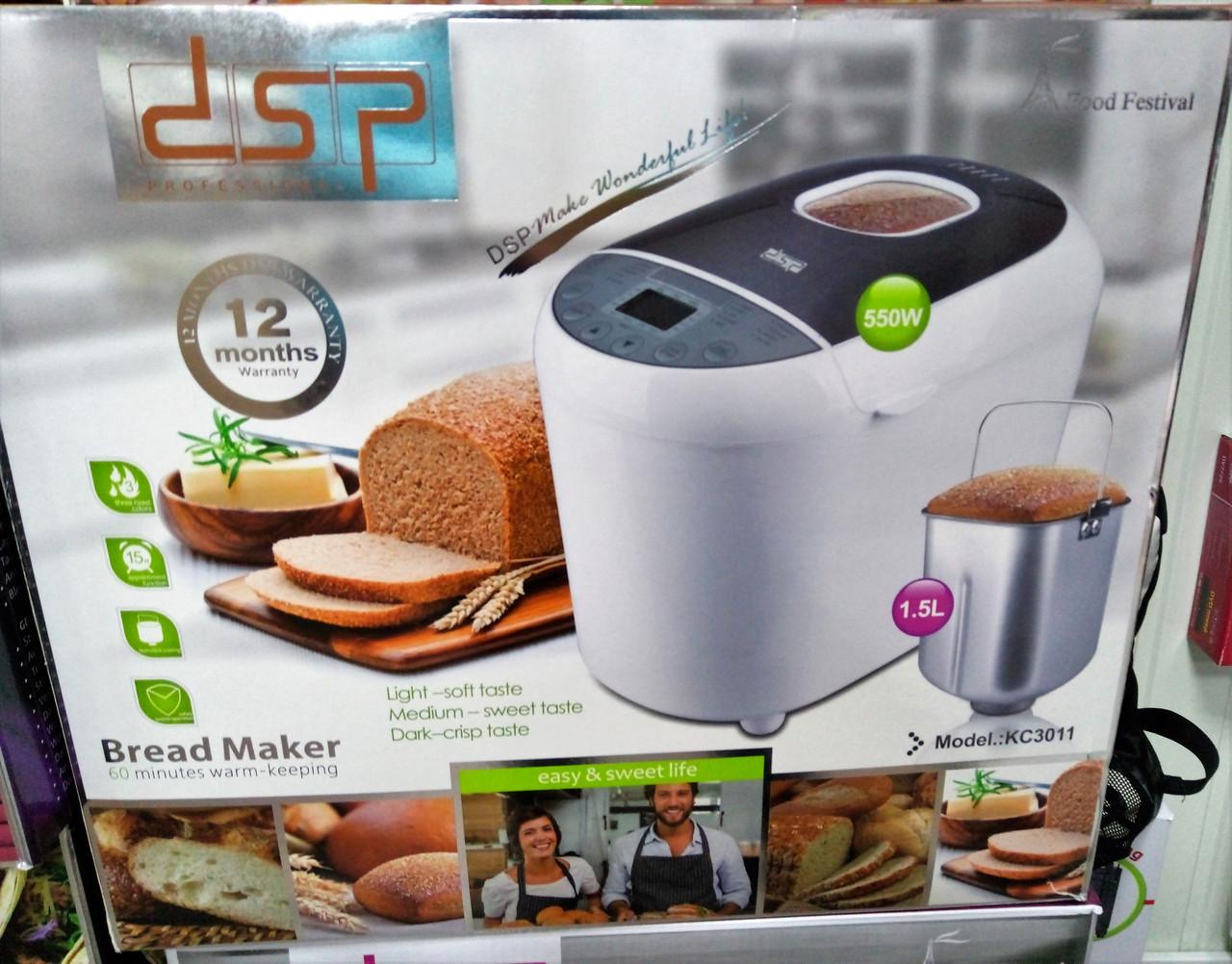 Хлебопечка DSP KC 3011 электрическая с ЖК-дисплеем кухонная
