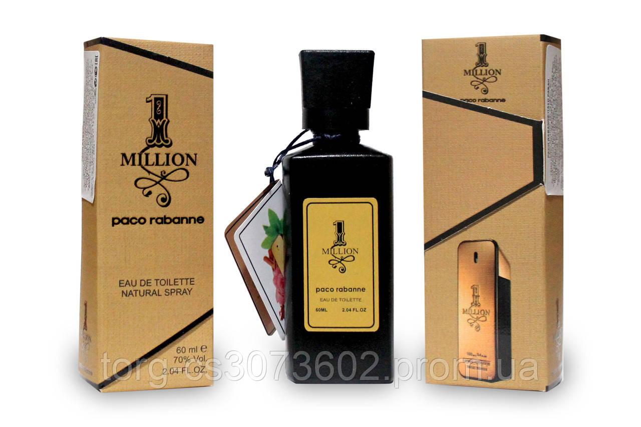 Мини-парфюм мужской 60 мл. Paco Rabanne 1 million
