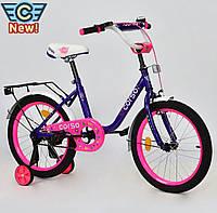 """Двухколесный велосипед колеса 18"""" ручной тормоз сиреневый"""