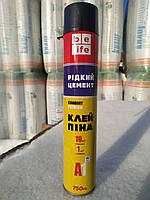 Побутова клей-піна BeLife FС750 (РІДКИЙ ЦЕМЕНТ) Stndart Premium (A1), фото 1