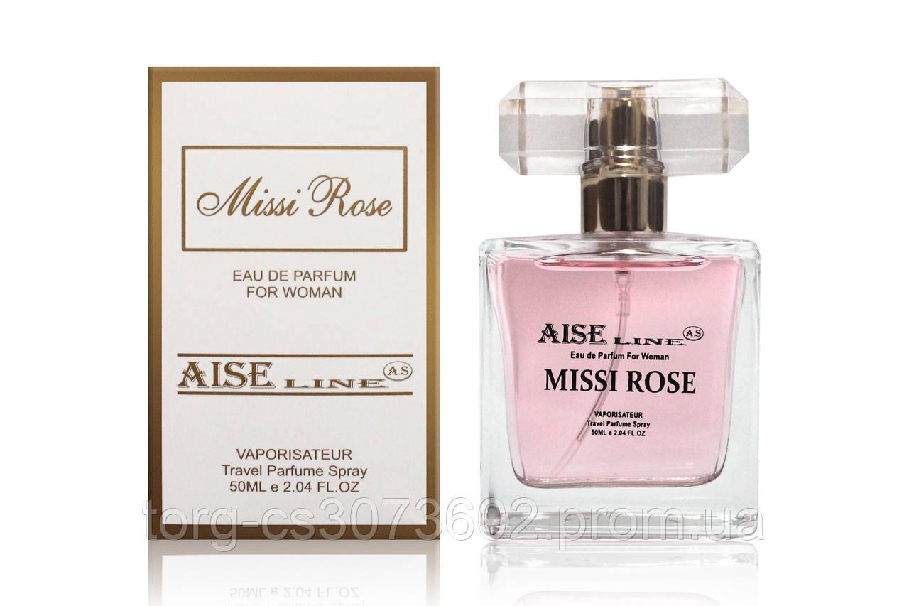 """Парфюмированный спрей Aise Line """"Missi Rose"""" (аналогChristain Dior Miss Dior cherie), 50 мл."""