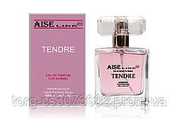 """Парфюмированный спрей Aise Line """"Tender"""" (аналог Chanel Chance Tendre), 50 мл."""