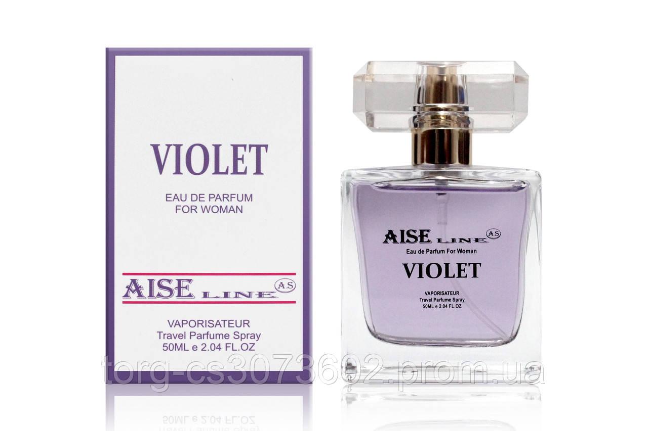 """Парфумований спрей Aise Line """"Violet"""" (аналог Lanvine Eclat), 50 мл (Без слюди)"""