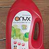 Гель для стирки Onyx 4 л.