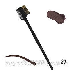 Кисть для придания формы ресниц и бровей Parisa, P-20