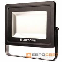 Прожектор светодиодный ЕВРОСВЕТ 150 Вт 6400 К EV-150-01 PRO13500 Лм.