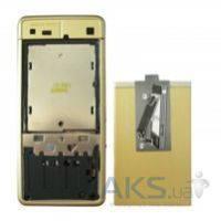Корпус Sony Ericsson C902 Gold