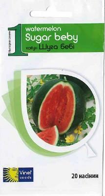 Семена арбуза Шуга бейби 20 шт, Империя семян
