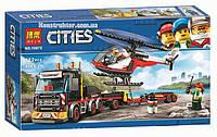 """Конструктор Bela 10872 City """"Перевозчик вертолета"""" 322 деталей. Аналог LEGO City 60183"""