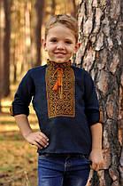 Детская вышитая рубашка-оберег для мальчика
