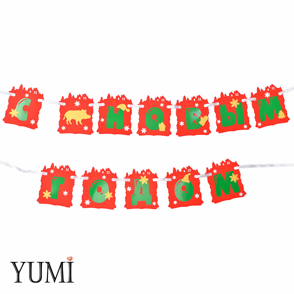 Новогодняя гирлянда ручной работы красная с зелеными буквами