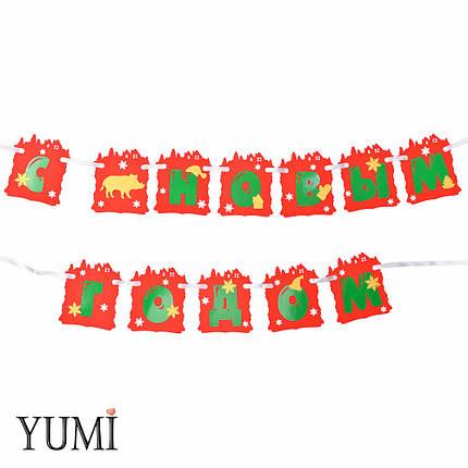 Новогодняя гирлянда ручной работы красная с зелеными буквами, фото 2