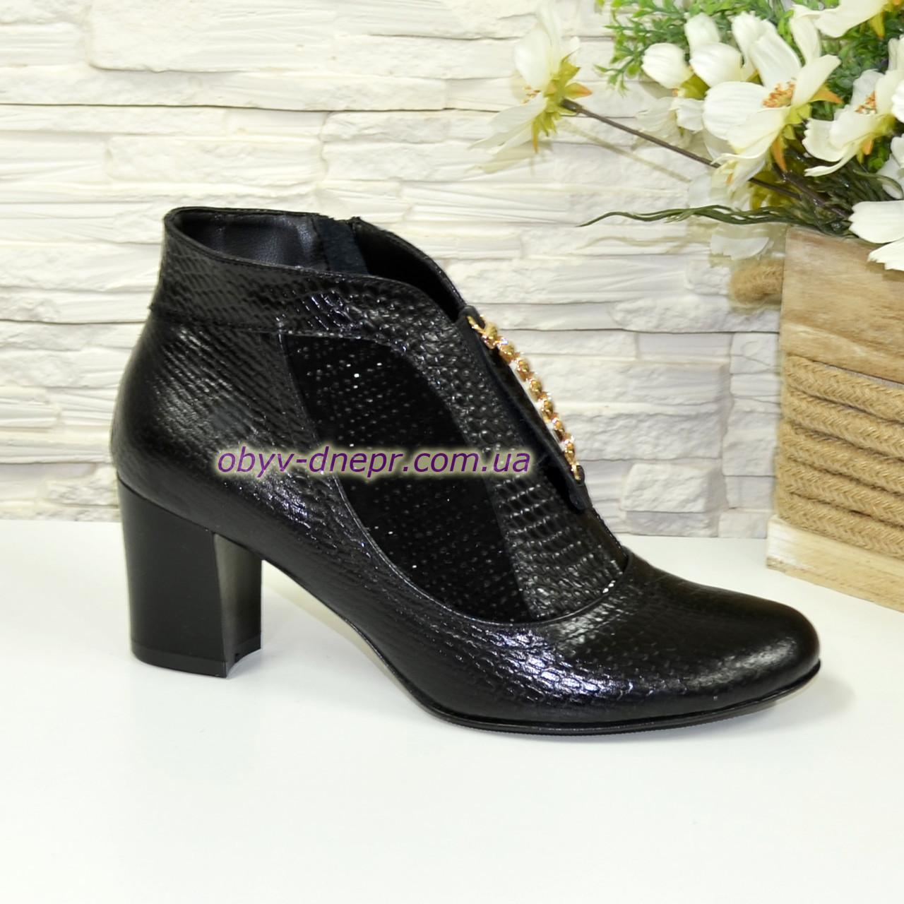 Стильные женские демисезонные ботинки, черная кожа крокодил. 37 размер