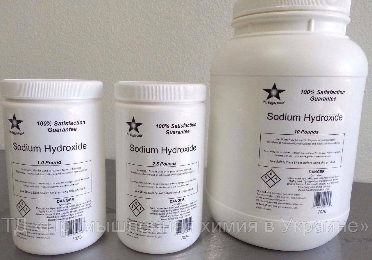 Натрий гидроокись фарм ХЧ