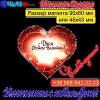 Магнітик Серце 0110