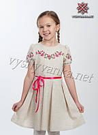 Дитяче плаття вишиванка з коротким рукавом, арт. 4307