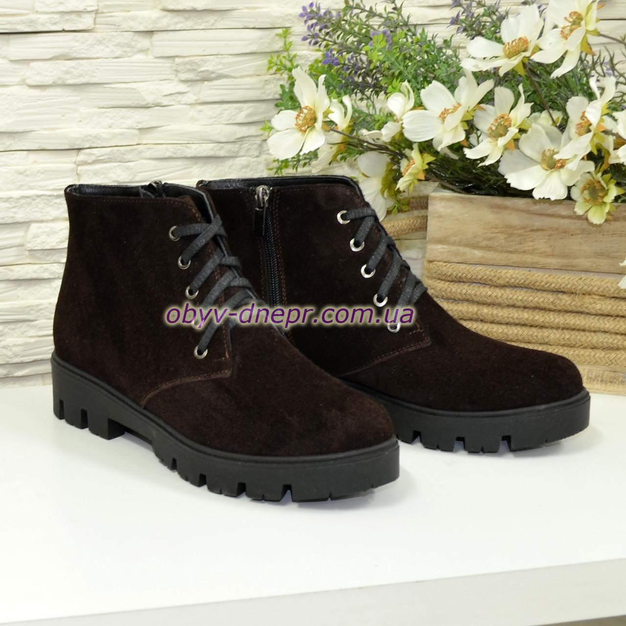 Черевики демісезонні жіночі замшеві на шнурівці, на товстій підошві, колір коричневий