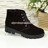 Черевики демісезонні жіночі замшеві на шнурівці, на товстій підошві, колір коричневий, фото 2