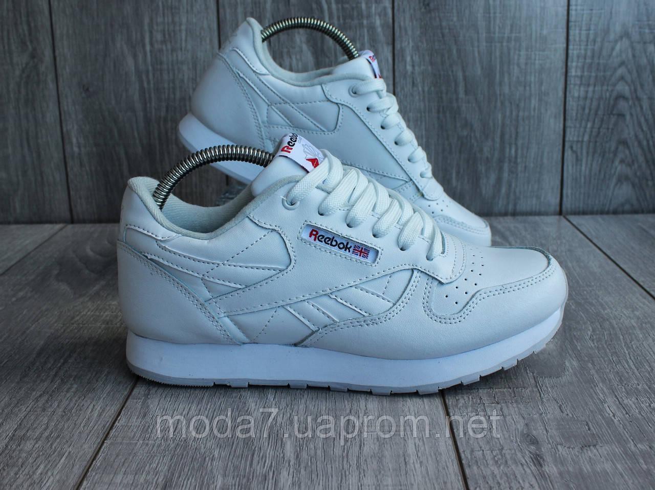 Кросівки жіночі білі Reebok Classic репліка