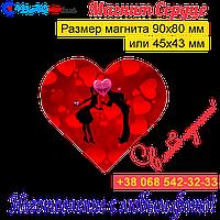 Магнітик Серце 0112