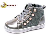 Деми ботиночки для девочки Сказка R772535121 Silver Grey 21-26