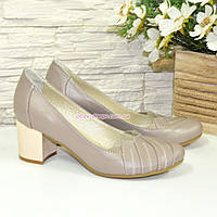 """Туфли женские кожаные на невысоком каблуке. Цвет визон ТМ """"Maestro"""""""