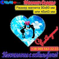 Магнітик Серце 0113