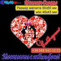 Магнітик Серце 0114