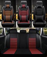 Модельные чехлы тип 3 на передние и задние сиденья автомобиля Geely Emgrand + подушки