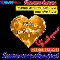 Магнітик Серце 0115