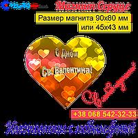 Магнітик Серце 0116
