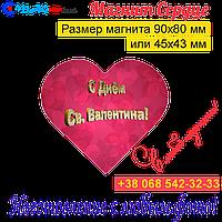 Магнітик Серце 0117